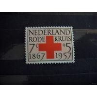 1957 Голандия непочтовая красный крест оригинальный клей легкая наклейка (5-10)