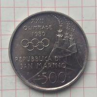 Сан Марино 500л 1980г