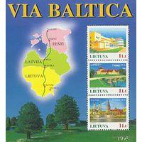 Литва 1995 г. Балтийский путь.**
