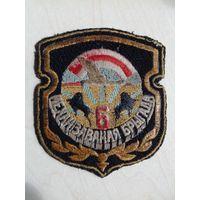 Шеврон РБ б-у