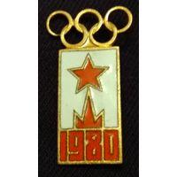 1980  Олимпиада Москва