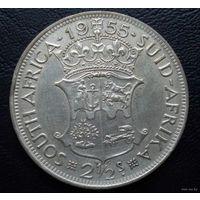 ЮАР. 2,5 шиллинга 1955 г.