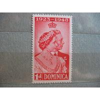 Брит. Доминика. Юбилей. 1948г. см. условие.