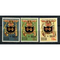 Бутан - 1964 - Олимпийские игры - [Mi. 19-21] - полная серия - 3 марки. MNH.