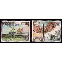 2 марки 1971 год Филиппины 963-964