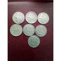 Монета СССР 10 копеек