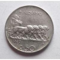 Италия 50 чентезимо, 1920 Гладкий гурт 5-11-25
