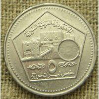 5 лир 2003 Сирия