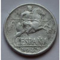 Испания, 10 сентимо 1945 г.