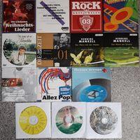 CD-Диски фирменные