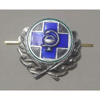 Кокарда (эмблема) на тулию фуражки ветеринарного надзора России. Алюминий.