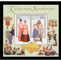 Казахстан 2010, (459) Народы Казахстана. Корейцы и белорусы. Национальные костюмы, блок**