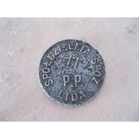 Войсковая бона номиналом 10 грошей 77-го польского пехотного полка, г. Лида. Польша, конец 20-х, начало 30-х годов прошлого столетия.