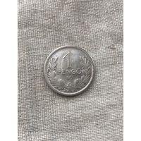 Венгрия 1 пенго 1926 г.