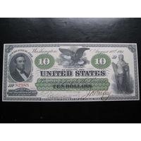 КОПИЯ 10 ДОЛЛАРОВ США  1861 ГОД