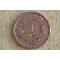Чили 1 песо 1953
