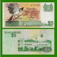 [КОПИЯ] Сингапур 5 долларов 1976г. (серия Птицы)