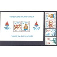 Олимпиада Москва-80 Бельгия