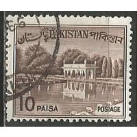 Пакистан. Сады в Лахоре. Плотина. 1961г. Mi#141.