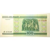 Беларусь 100 рублей 2000 дН UNC