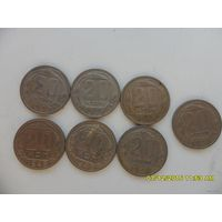 20 коп 1948 /цена за все - 7 шт/