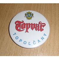 "Значок пиво ""Топвар"" Топольчани, Словакия"