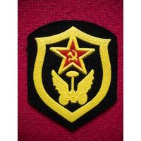 Шеврон Автомобильные войска СССР