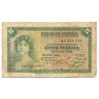 5 песет 1935 года, серия А 6309888, Испания