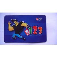 "Французкая Карточка ""123"" 7.5 евро. распродажа"