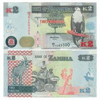 Замбия. 2 квача 2012 г. [P.49] UNC