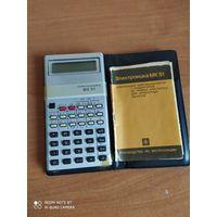 Калькулятор МК-51 для инженерных расчетов СССР