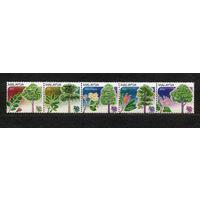 Флора. Ботаника. Малайзия. 1999. Полная серия сцепка 5 марок. Чистые