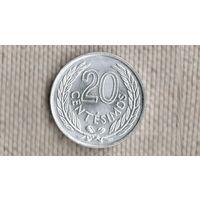 Уругвай 20 сентесимо чентезимо 1965/(NS)
