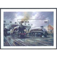 Либерия 1994 Локомотивы, блок