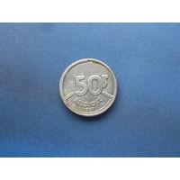 50 франков 1987 бельгия