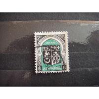 Французская колония Алжир герб