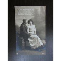 Девушка и молодой человек чувства  любовь иностранная стихи