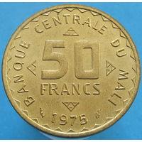 Мали 50 франков 1975 ФАО (2-299)