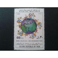 Иран 1990 день здоровья