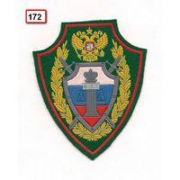 Шеврон  РФ закон