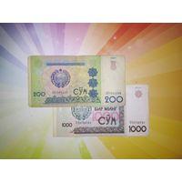 Узбекистан 200 сум1997г  и 1000 сум 2001г.