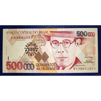 РАСПРОДАЖА С 1 РУБЛЯ!!! Бразилия 500 крузейро надпечатка на 500000 1993 год UNC