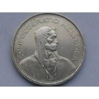 Скидка!Швейцария 5 франков 1966г.Серебро.Хороший сохран!