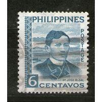 Филиппины. Гашеная. Лот-11