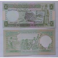 Сирия 5 фунтов 1991 года UNC