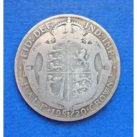 Великобритания 1/2 кроны 1920
