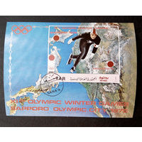 Йемен 1971 г. 11-е Зимние Олимпийские игры 1972 в Саппоро. Япония. Спорт. Блок #0022-С1P4