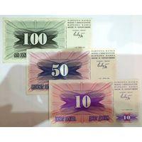 10, 50, 100 динаров 1992 года. Босния и Герцеговина.