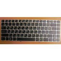 Клавиатура для ноутбука Asus U20, UL20, Eee PC 1201, 1215, 1215B