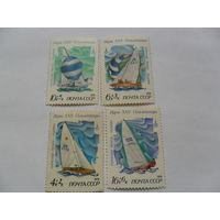СССР 1978г, парусная регата, 4 марки